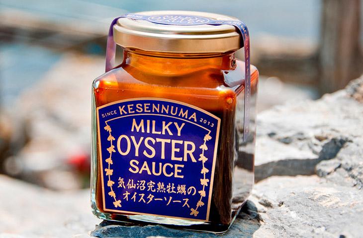 気仙沼の調味料