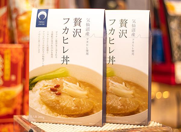 贅沢フカヒレ丼